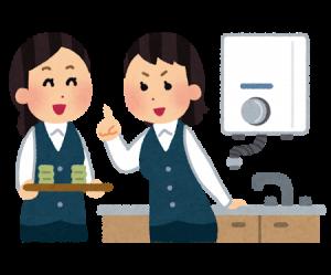 神田校 ブログ 中国語教室 ...